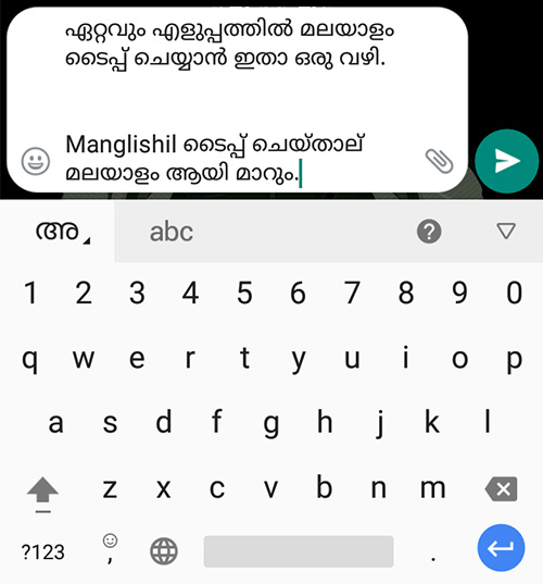The Easiest Way to Type Malayalam on your Phone [Malayalam Manglish